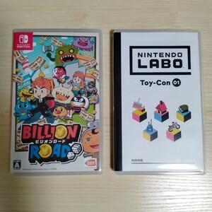 ビリオンロード(初回限定版) ニンテンドーラボ Toy-Con01 Nintendo Switch