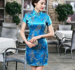 コバルト ブルー サテン チャイナ ドレス つるつる 中国服 セクシー ワンピース ワンピ キャバ ハロウィン l00942