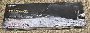 未使用品 SOTO 新富士バーナー フィールドホッパー ST-630MBK 折りたたみテーブル