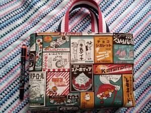 トートバッグ プチサイズ 昭和レトロ レモネードR お菓子柄 看板柄 帆布 バッグインバッグ