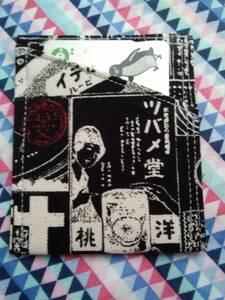 カードケース 定期入れ 昭和レトロ 帆布 看板柄 シネマ柄 黒 廃盤レア柄 ハンドメイド