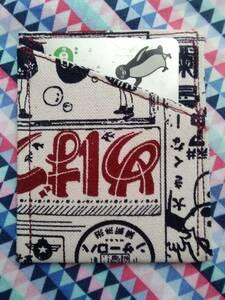 カードケース 定期入れ 昭和レトロ 帆布 シネマ柄 W 廃盤レア柄 ハンドメイド