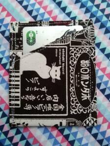 カードケース 定期入れ 昭和レトロ 帆布 看板柄 BR 廃盤レア柄 ハンドメイド