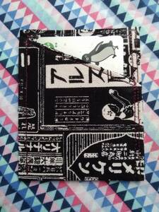 カードケース 定期入れ 昭和レトロ 帆布 看板柄 黒 廃盤レア柄 ハンドメイド
