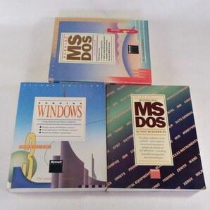 英語版MS-DOSとWindowsの解説書1988-1991年 三冊 送料込