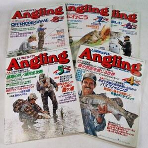 Angling 九冊 1998年 送料込