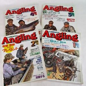 Angling 十二冊 1997年 送料込