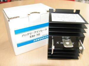 アイソレーターサブバッテリーチャージャ充電分配器 SBI-70