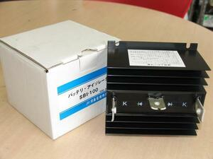 アイソレーターサブバッテリーチャージャ充電分配器 SBI-100