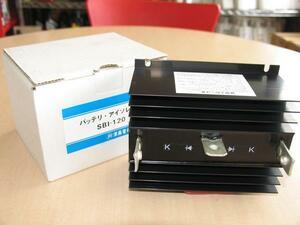 アイソレーターサブバッテリーチャージャ充電分配器 SBI-120