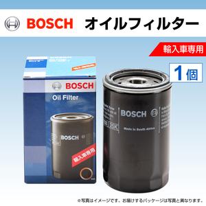 BOSCH 輸入車用オイルフィルター F026407008 (OF-MB-14 相当)