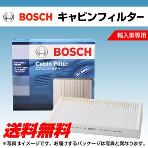 BOSCH キャビンフィルター アウディ RS4 4.2 クワトロ (8EC B7) 2005年11月~2008年6月 1987432071 新品 送料無料