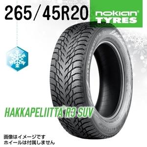 ノキアン NOKIAN 冬用タイヤ ハッカペリッタ Nokian Hakkapeliitta R3 SUV サイズ 265/45R20 108T XL HKPLR3SUV 送料無料
