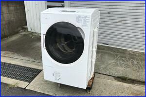 【使用僅か 美品】2020年製 TOSHIBA ドラム式洗濯乾燥機 ZABOON【TW-117V9L】洗濯11kg/乾燥7kg 左開き 抗菌ウルトラファインバブル洗浄W