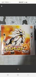 ポケットモンスターサン 3DS ニンテンドー3DSソフト ポケモン