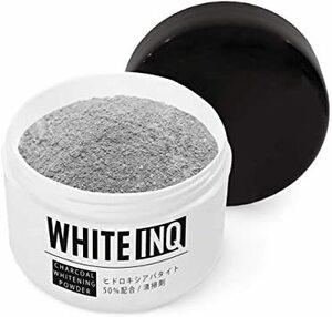 30グラム (x 1) 歯磨き粉 ホワイトニング パウダー 【 天然 アパタイト 50% + 竹炭 配合 】「 口臭ケア ホワイ