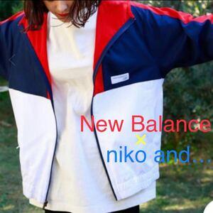 美品【New Balance × niko and… 】ニューバランス ニコアンド /別注ウインドブレーカー ナイロンジャケット