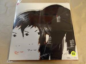 ●100/CD/tres yoshie
