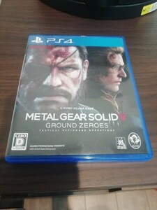 METAL GEAR SOLID V: GROUND ZEROES メタルギアソリッド 5