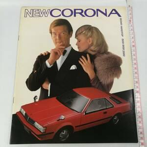 [P026]TOYOTA トヨタ CORONA コロナ 1500/1800/2000 T140型 カタログ/レトロ/当時物/自動車/車/パンフ/パンフレット/自動車カタログ/旧車/