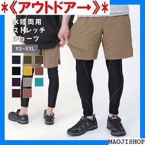 《アウトドア→》 クライミングパンツ メンズ レディース パンツ チノパ ーク ショートパンツ 大きいサイズ NAOP-40 51