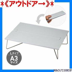 《アウトドア→》 フィールドホッパーLST-631折りたたみテー キャ ベキュー キャンプ用品SOTO 219