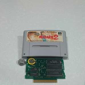 MADARA2 電池交換 スーパーファミコン スーファミ SFC マダラ2 まだら2