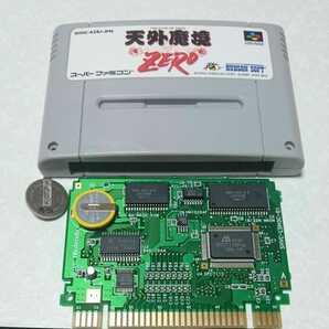天外魔境ゼロ 電池交換 スーファミ スーパーファミコン SFC 天外魔ZERO
