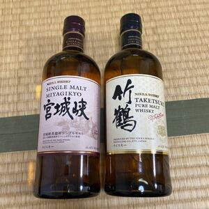 竹鶴 ピュアモルト 43% と シングルモルト 宮城峡