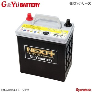 G&Yuバッテリー NEXT+シリーズ グレイスハイブリッド DAA-GM5 14/12- 4WD 新車搭載:38B19L(寒冷地仕様) 品番:M-42×1
