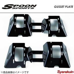 SPOON スプーン ガゼットプレート S2000 AP1
