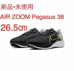 新品【26.5黒灰】NIKE AIR ZOOM PEGASUS 38 ナイキ エアズーム ペガサス38