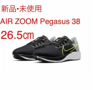 新品【26.5黒灰】NIKE AIR ZOOM PEGASUS ナイキ エアズーム ペガサス38