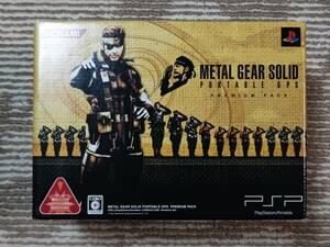 METAL GEAR SOLID PORTABLE OPS PREMIUM PACK メタルギアソリッド ポータブル・オプス 貴重な迷彩柄PSP 動作OK おまけ付き 送料無料