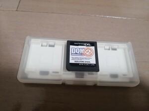 DS ドラゴンクエストモンスターズジョーカー2(DQM2)収納ケース付