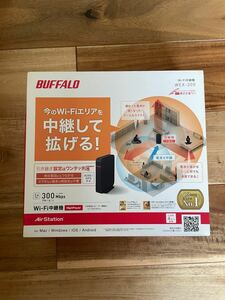 BUFFALO WEX-300 WiFi中継機