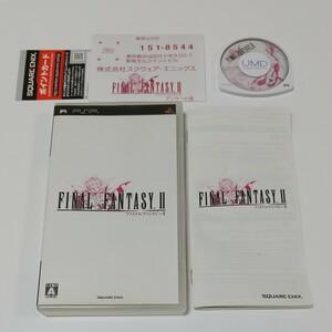 PSP ファイナルファンタジーⅡ ファイナルファンタジー2