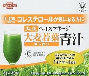 即決!新品♪ 1箱 大正製薬 ヘルスマネージ 大麦若葉青汁<キトサン> 特定保健用食品C 30包