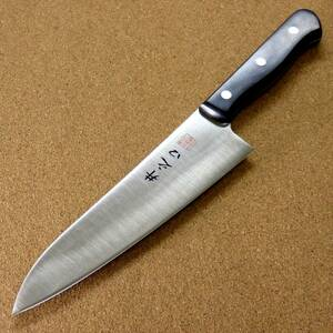 関の刃物 牛刀 18cm (180mm) 日立金属 銀紙3号 ハガネ 炭素鋼 家庭用の洋包丁 精肉の仕分け 魚の処理 パン 野菜切り 両刃万能包丁 日本製