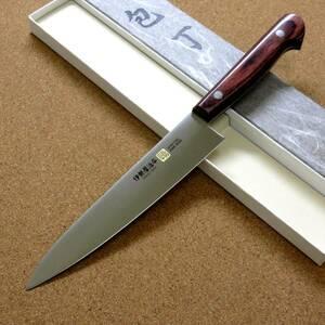 関の刃物 ペティナイフ 15cm (150mm) 伊勢屋治平 モリブデン ステンレス マホガニー 果物包丁 野菜 果物の皮むき 小型両刃ナイフ 日本製