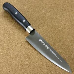関の刃物 ペティナイフ 13cm (130mm) 濃州正宗作 モリブデン チタンコーティング 果物包丁 野菜 果物の皮むき 飾り切り 小型両刃 日本製