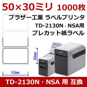 プレカット紙ラベル 50×30mm 1000枚 TD-2130N・NSA用 RD-U05J1互換 [ 1巻 ] サーマルラベルロール プリンター バーコードシール