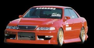 JZX100マークⅡ Mark2 F/S/Rバンパー3点セット BNスポーツ大特価