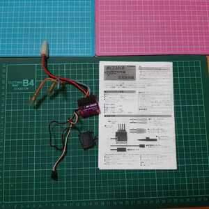 即決《送料無料》 フタバ アンプ MC230CR    ラジコン ESC タミヤ スピードコントローラー ドリパケ tt01 tt02