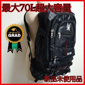 最大70L 大容量 リュックサック 旅行バッグ 防災リュック キャンプ 警備員 バックパック バイカー 修学旅行 大きい鞄