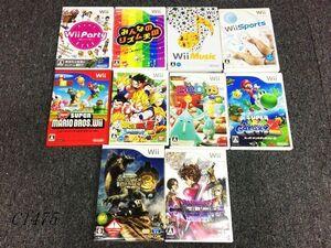 C1475S Nintendo Wii ソフト 10本 モンハン ドラクエ マリオ エレビッツ マリオ ドラゴンボール 動作確認済 まとめ 大量