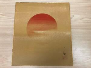 【1円スタート】【美術品】色紙絵 銘有 日本伝統 華道具 茶道具