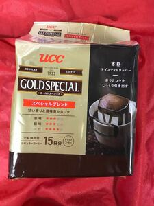 UCCゴールドスペシャルブレンド15杯分