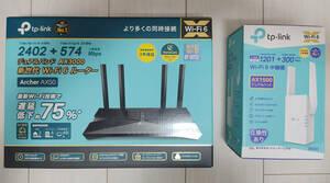 超美品TP-Link Archer AX50 | AX3000 デュアルバンド新世代 Wi-Fi 6ルーター1台 + AX1500 Wi-Fi 6 無線LAN中継器RE505X 1台 セット売り