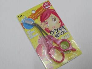 送料無料!! ■クシ付きマユハサミDX ピンク 右手専用 眉毛カット 便利簡単 貝印